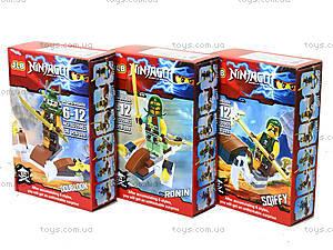 Детский конструктор, поставляется в коробке, 3D35901-35906 H, детские игрушки
