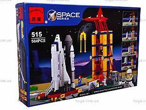 Конструктор «Космическая база», 515, фото