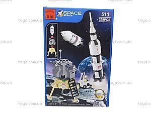 Конструктор «Космическая станция», 511, отзывы