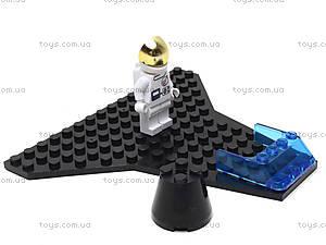 Конструктор «Космический корабль», 509, магазин игрушек