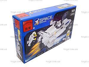 Конструктор «Космический корабль», 509