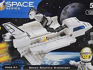 Конструктор «Космический корабль», 509, цена