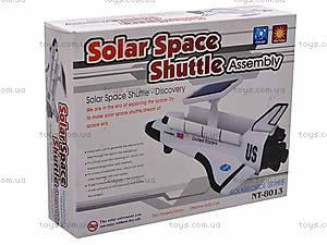 Конструктор «Космический корабль» на солнечных батареях, NT8013