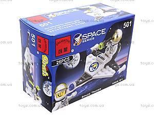 Конструктор «Космический транспорт», 501