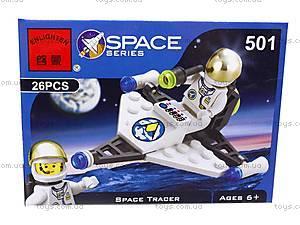 Конструктор «Космический транспорт», 501, отзывы