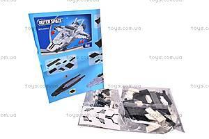 Конструктор «Космос», 126 деталей, 25465, купить