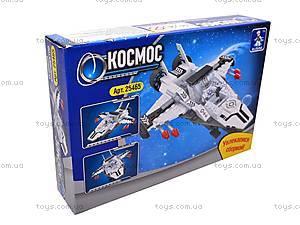 Конструктор «Космос», 126 деталей, 25465