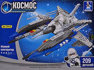 Конструктор «Космос», 209 деталей, 25470, фото