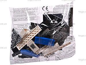 Конструктор «Космос», 209 деталей, 25470, цена