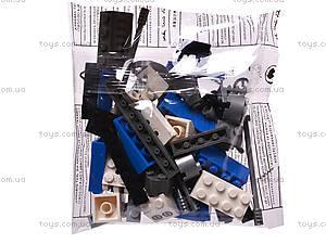 Конструктор «Космос», 209 деталей, 25470, игрушки