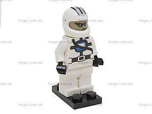 Конструктор «Космос», 262 детали, 25561, магазин игрушек