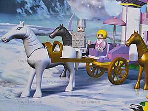 Конструктор «Красивая принцесса», CG3250, детские игрушки