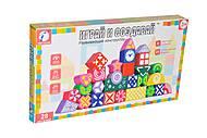 Конструктор - кубики «Играй и создавай», 6201, фото