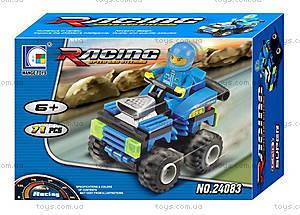 Конструктор «Квадроцикл», синий, 24083