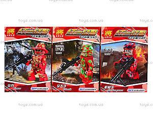 Детский конструктор Red Men, 79017, купить