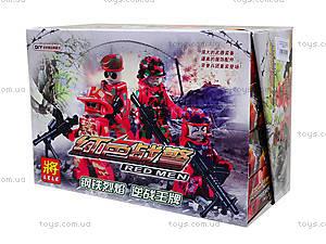Детский конструктор Red Men, 79017, детские игрушки