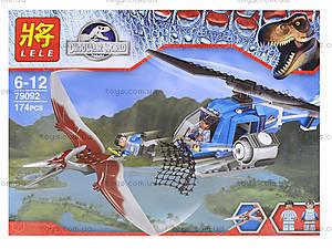 Конструктор «Парк динозавров», 79092, отзывы