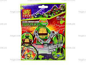 Конструктор для детей «Черепашки», 79101, toys.com.ua