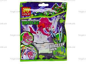 Конструктор для детей «Черепашки», 79101, toys