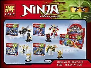 Детский конструктор «Ниндзя и боевая машина», 79182