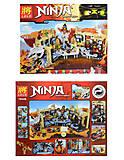 Конструктор «Ниндзя» в коробке, 79348, отзывы
