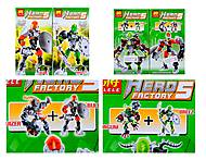 Конструктор детский «Hero Factory 5», 44005