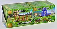 Конструктор Lele My World, 93051, купить