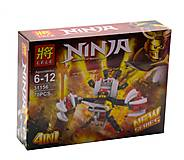 Конструктор Lele Ninja , красный., 31156, доставка