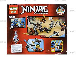 Конструктор для детей NINJAG, 6024, купить