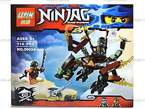 Конструктор для детей NINJAG, 6024, фото