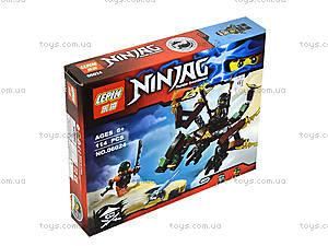 Конструктор для детей NINJAG, 6024, отзывы
