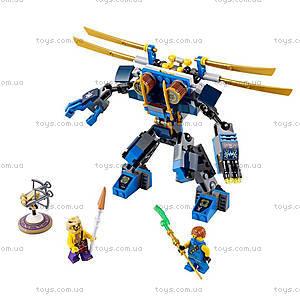 Конструктор «Летающий робот Джея», 154 детали, 10317, купить
