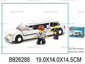 Конструктор «Лимузин», 136 элементов, M38-B0323, купить