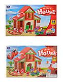 Детский конструктор «Lovely House», 222-H05, отзывы