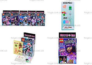 Детский конструктор Monster High, 8 видов, М1010-18