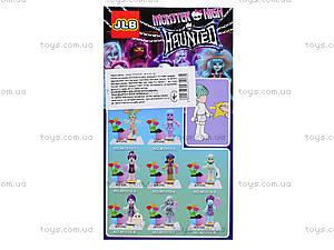 Детский конструктор Monster High, 8 видов, М1010-18, цена