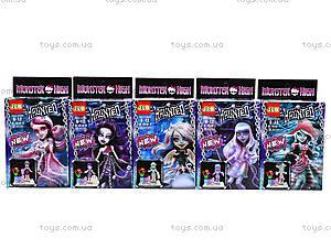Детский конструктор Monster High, 8 видов, М1010-18, игрушки