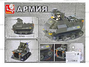 Детский конструктор «Вооруженные силы», 186 деталей, M38-B0281, отзывы