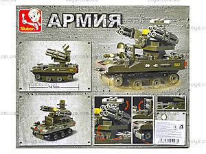 Конструктор детский «Армия», 207 деталей, M38-B0283, цена