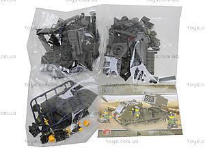 Конструктор «Вооруженные силы», 217 деталей, M38-B0285B0287, купить