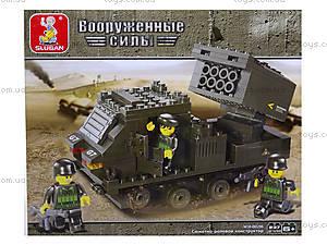 Конструктор «Вооруженные силы», 217 деталей, M38-B0285B0287, фото