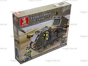 Конструктор «Вооруженные силы», 217 деталей, M38-B0285B0287