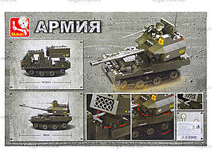 Детский конструктор «Армия», 403 деталей, M38-B0288, отзывы