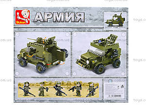 Конструктор «Армейский джип», 217 деталей, M38-B0299, отзывы