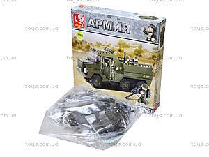 Детский конструктор «Армия», 229 деталей, M38-B0301, фото