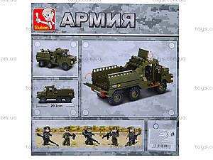 Детский конструктор «Армия», 229 деталей, M38-B0301, цена