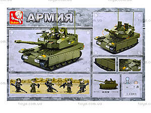 Конструктор «Танк», 344 деталей, M38-B0305, цена