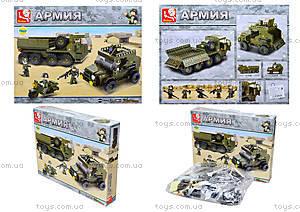 Конструктор детский «Армейская техника», 455 деталей, M38-B0307