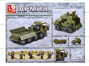 Конструктор детский «Армейская техника», 455 деталей, M38-B0307, отзывы