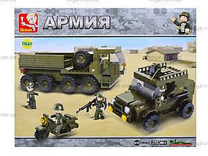 Конструктор детский «Армейская техника», 455 деталей, M38-B0307, цена